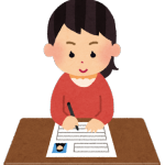 奨学金の返済が難しくなったら~日本学生支援機構の返済猶予制度